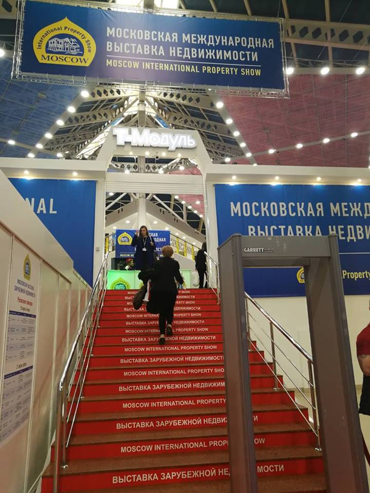 Stonehard's managing director attends the 30th Moscow International Property Show3 - Stonehard