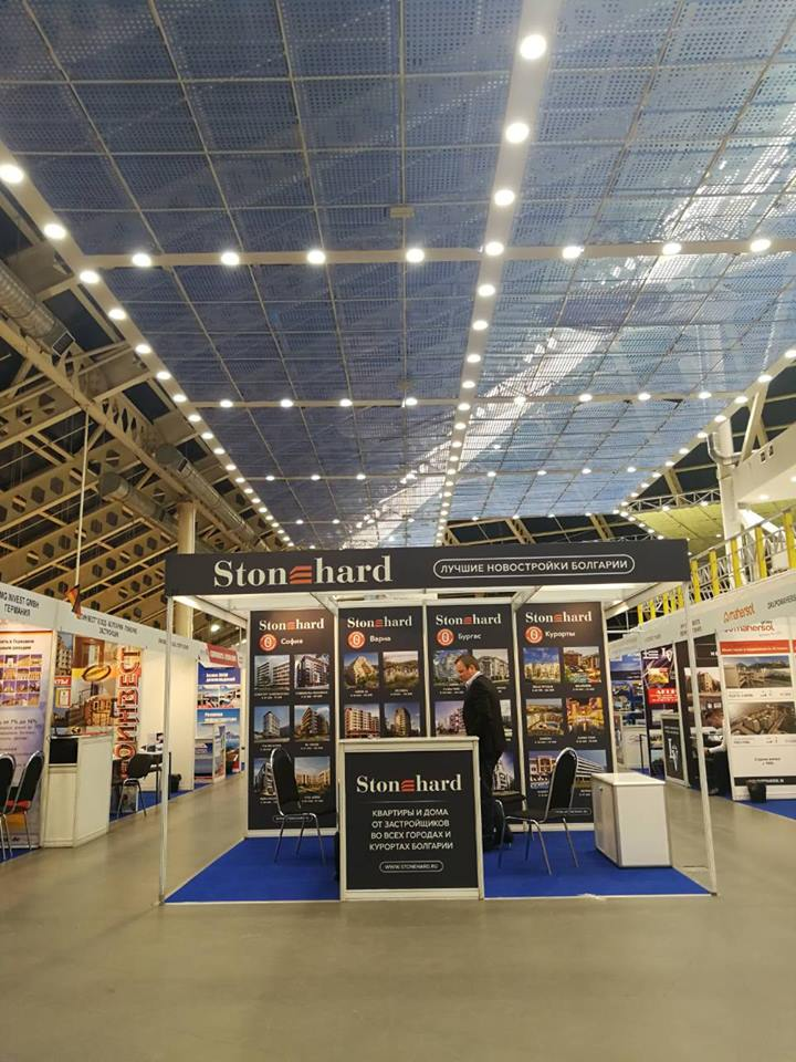 Stonehard's managing director attends the 30th Moscow International Property Show4 - Stonehard