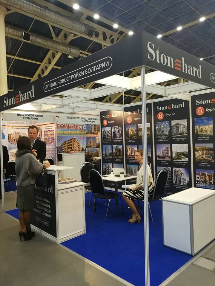 Stonehard's managing director attends the 30th Moscow International Property Show6 - Stonehard